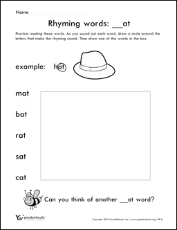 Printables Words That Rhyme For Kindergarten word lists prek to second grade parenting kindergarten rhyming words