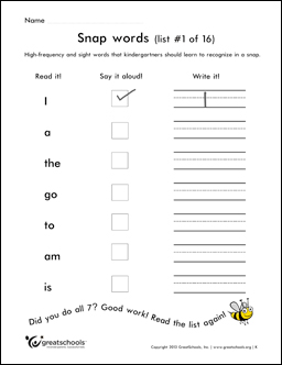 Kindergarten snap words