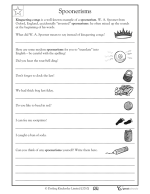 5 great writing worksheets grade 5 silly spoonerisms greatschools. Black Bedroom Furniture Sets. Home Design Ideas