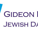 Photo provided by Gideon Hausner Jewish Day School.