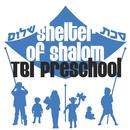 Photo provided by Temple Beth Israel Preschool.